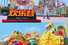 《北京旅游丨去欢乐谷开启最嗨欢乐时光》
