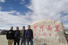 可可西里自然保护区位于青海玉树藏族自治州,是世界上海拔最高的自然保护区,最有名的动物就是藏玲羊,也是