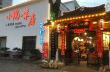 小院柴房的菜好吃,很地道的资兴东江湖风味,值得品尝