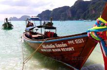 泰国.皮皮岛