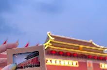 我爱天安门  来北京旅游的这些天每天