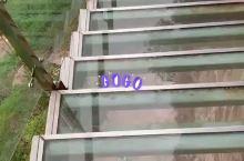 京娘湖玻璃栈道