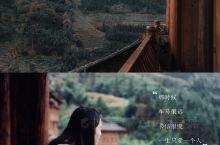 金竹壮寨|龙脊梯田里的最美民宿