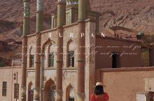 新疆|吐鲁番周边遗世古村落,吐峪沟麻扎村