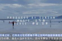 云与海 人少静谧的度假地 东京周边小众游