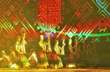 十六届瑶族盘王节开幕式