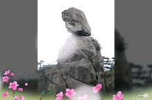 三清山景致