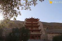最美的人间落地彩虹—中国甘肃张掖丹霞地貌