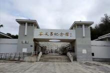 谷文昌纪念馆