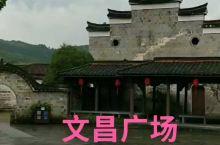 具有一千多年历史的廿八都,地处浙闵赣三省交界处,拥有3600多人口,有13种方言交流,繁衍着142种