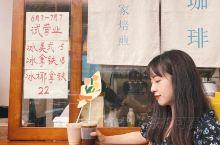 武汉探店 | 街边小小治愈咖啡店