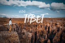 藏在西藏的小众风景,奇林峡