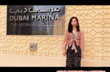 迪拜Address Marina 酒店