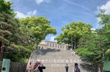 神户 神户大学的夏天 留夏纪念