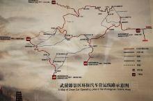张家界武陵源风景区主要以砂岩为主的独特峰林景观闻名天下,自然风光的美自然不用再介绍了,大家亲临其境、