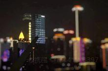 重庆 重庆·中国
