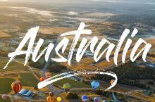 狂野澳洲|猎人谷热气球上的绝美风情
