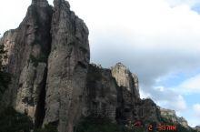 福建太姥山