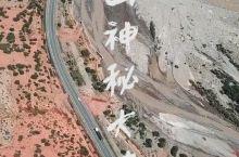 南疆印象 库车天山神秘大峡谷