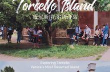 探索威尼斯的发源地~托尔切洛岛