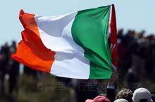 爱尔兰,行走200个国家