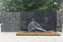 """河南荥阳李商隐纪念园。李商隐,唐代著名诗人,就是写了""""春蚕、蜡烛""""的那个。"""