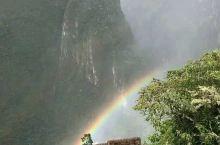马丘比丘的彩虹