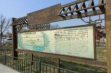 霸州有个胜芳古镇,历史悠久