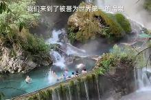 世界仅有的悬崖温泉