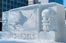 有着70年历史的冬季活动札幌雪祭今年取消