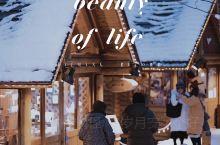 日系雪景的复古胶片调法,教你调出高级色!