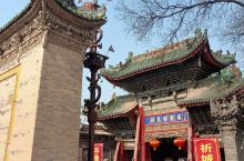 三原城隍庙 中国保存最完整的故建筑之一。