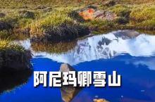 青海冬季旅游好去处