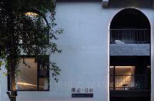 西安设计师民宿·酒吧·轻奢旋转楼梯