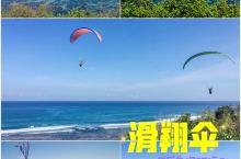 巴厘岛滑翔伞🪂碧海蓝天尽览眼底
