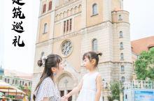青岛老建筑巡礼|天主教堂及周边建筑群