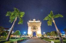 老挝凯旋门