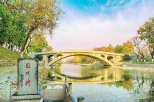 赵州桥石家庄