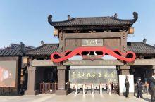 董永七仙女文化园很大,景色很不错