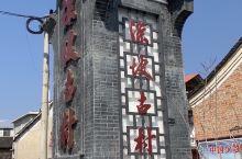 富川深坡古村