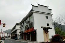 赤溪,中国少数民族特色村寨,值得一探……