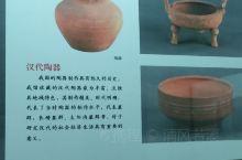 开州博物馆陶器