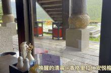 在神仙居住的地方吃早餐,藏族人的清晨