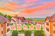 奢华由心,尽享天然——国内最有温度的柏悦酒店 硬件酒店由相当心水的设计大师Jaya担当, 与当地自然