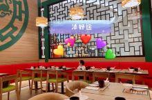 澳门-添好运-米其林茶餐厅