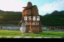 秦皇岛的夏天