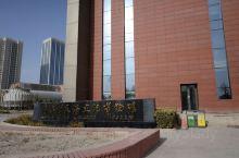 库尔勒民俗博物馆