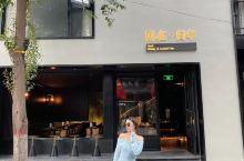 西安民宿|酒吧推荐热闹市区神仙住宿体验