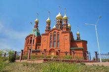 俄罗斯红石市经典一日游  红石市位于俄罗斯西伯利亚地区赤塔洲的东部地区,属赤塔州下辖市,距中俄边界额