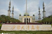 幸会,中国最大的清真寺